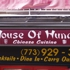 House of Hunan Chicago
