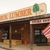 Hall Brothers Lumber Co.