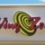 Wing Zone - CLOSED