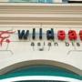 Wild East - CLOSED