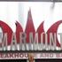Marmont Steakhouse & Bar