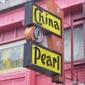 China Pearl Restaurant - Boston, MA