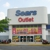 Sears Outlet Apparel Warehouse