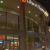 AMC Dine-in Theatres West Olive 16