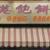Zhong Gang Bakery Inc