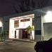 Lanpro Of Miami Inc