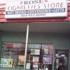 Rose C-Store