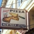 Arinell Pizza Inc