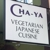 Cha-Ya Vegetarian Japanese Restaurant