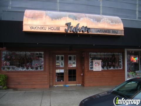 Juban Yakiniku House Japanese BBQ, Menlo Park CA