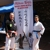 Okinawan Temple Karate