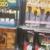 Libreria El Resplandor