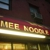 Mee Noodle Shop