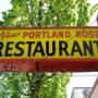 New Portland Rose Restaurant - CLOSED