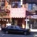 Four Seas Restaurant - CLOSED