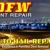DFW Dent Repair