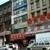 Da Hua Department Store - CLOSED