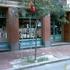 Charles Street Liquors