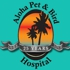 Aloha Pet and Bird Hospital
