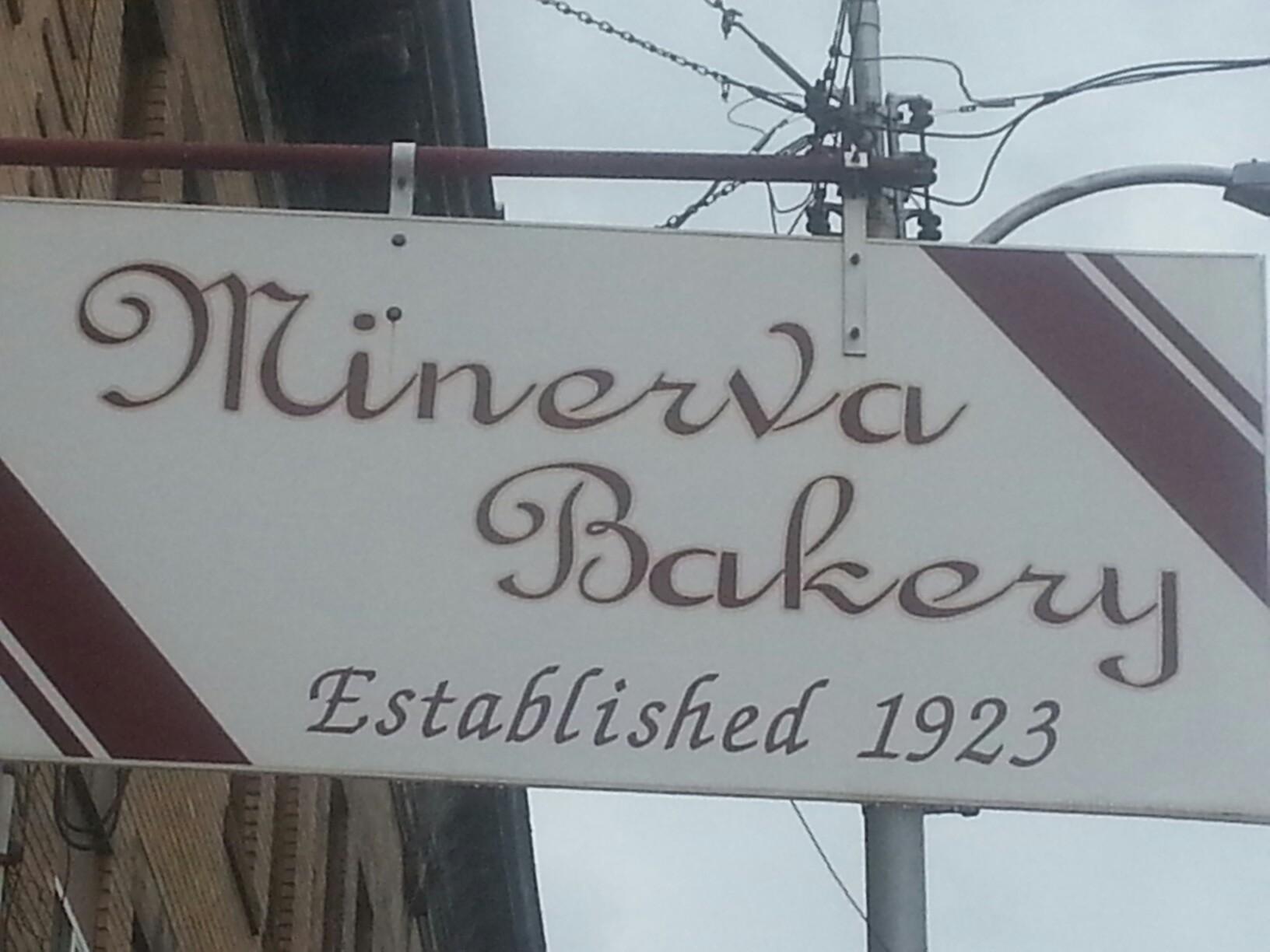 Minerva Bakery, McKeesport PA