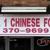 No 1 Chinese