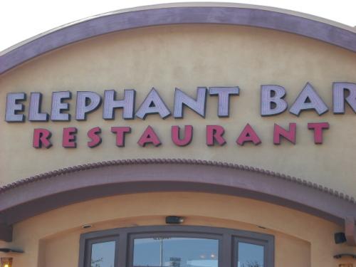Elephant Bar, Peoria AZ