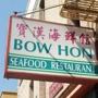 Bow Hon Restaurant