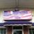 U S Awning Company