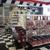 Motor Machine Super Shop