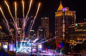 Put These ATL Events on Your 2017 Calendar