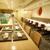 Soto Japanese Restaurant