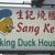 Sang Kee Peking Duck House