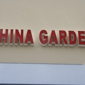 China Garden - Honolulu, HI