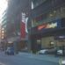 Steel Institute of New York