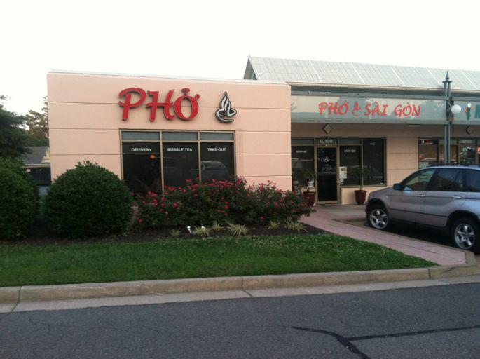 Pho Saigon Noodle Grill, Glen Allen VA