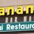 Panang Thai Restaurant