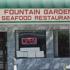 Fountain Garden Seafood Restaurant