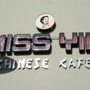 Miss Yip Chinese Cafe