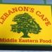 Lebanon's Cafe