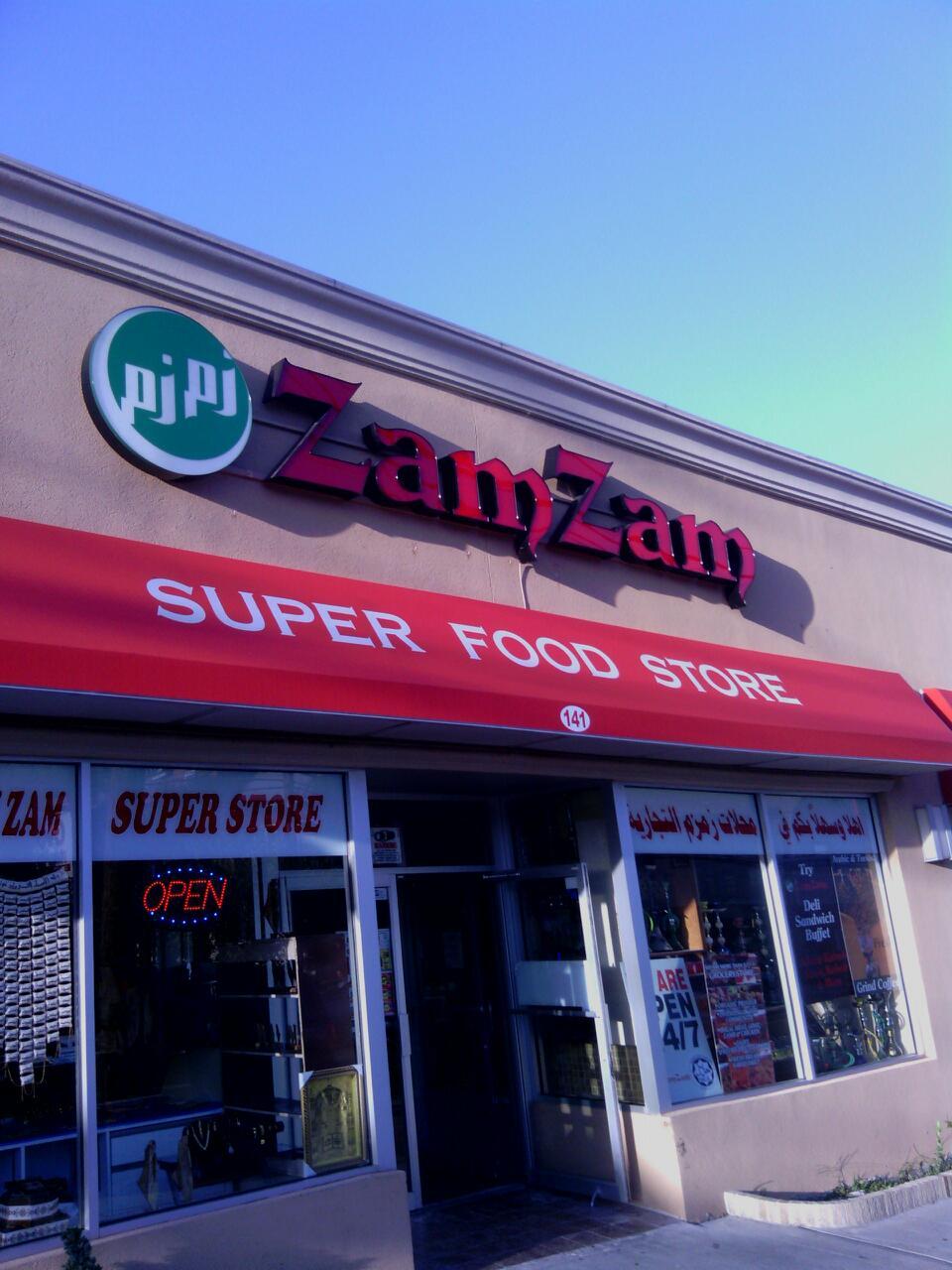 Zamzam, Paterson NJ