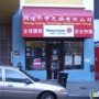 Heng Long Foreign Exchange, Corp. - San Francisco, CA