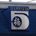 Five Happiness Restaurant-
