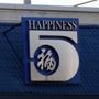 Five Happiness Restaurant-