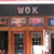 Wok Chinese Seafood Restaurant