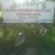 Jeffery's Lawnmower & Bicycle Repair Shop