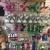 Fantasy world electronic cigarettes & Smoke Shop