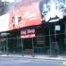 Cv Telecom Inc