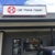 CPR Cell Phone Repair Stockton