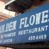 Golden Flower Vietnamese Restaurant