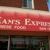 Kam's Express